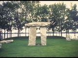 Gateway to Understanding (1990) Wiarton Marble